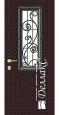 Стальная дверь Кованая филенка КФ-014