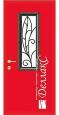 Стальная дверь Кованая филенка КФ-012