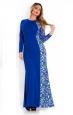 Вечернее платье Арлин