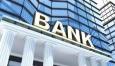 Курсовая по банковскому делу
