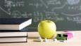 Курсовая по педагогике