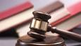 Курсовая по юриспруденции