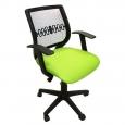 Кресло операторское Пента