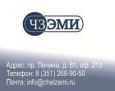 Швеллер перфорированный К225 УТ1,5