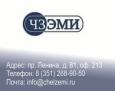Электронный пускорегулирующий аппарат (ЭПРА) ДнаТ-150