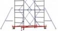 Вышки-туры стальные Zitrek МЕГА 2 - 6,4 (4 секции + ст)