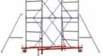 Вышки-туры стальные Zitrek МЕГА 2 - 7,6 (5 секций + ст)