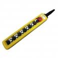 Пульт управления 10-и кнопочный KS-5-1-2-35.45.55.65.75