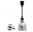 Лампа инфракрасная Hurakan HKN-DL775 серебро
