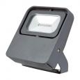 357408 NT17 023 темно-серый Ландшафтный светодиодный прожектор 8LED 9W 220-240V ARMIN LED