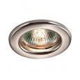 Встраиваемый светильник светильник IP20 GX5.3 50W 12V CLASSIC 369703 NT12 276 никель