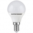 Лампа светодиоднаяClassic LED 5W 4200K E14