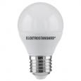 Лампа светодиоднаяMini Classic LED 7W 6500K E27 матовое стекло