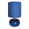 Настольная лампа DeMarkt Келли 607030201