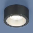 Накладной точечный светильник1070 GX53 BK черный