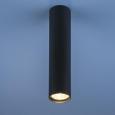 Накладной точечный светильник5464 GR графит Nowodvorski