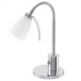 Настольная лампа CARIBA 1, 1X33W (G9), IP20