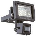 Прожектор светодиодный 003 FL LED 10W