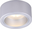 Светильник Artelamp   A5553PL-1GY 1x11W 1xGX53