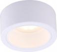 Светильник Artelamp   A5553PL-1WH 1x11W 1xGX53