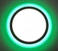 Светильник с зеленой подсветкой luxwel 1*12+4W LED круглый