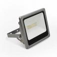 Светодиодный прожектор DL-NS25  AC170-265V 48 LED 25 W IP65 (Холодный белый)