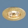 Точечный светильник603 MR16 SG сатин золото