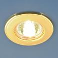 Точечный светильник7002 MR16 GD матовое золото