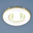 Точечный светильник7002 MR16 WH/GD белый/золото