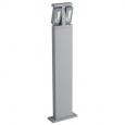Уличный светильник MW-Light Меркурий 807041302