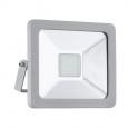 Уличный светодиодный светильник настенный FAEDO 1, 20W (LED), 160х140, IP65, алюминий, серебряный/стекло