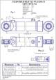 Гидроцилиндр ЦГ-50.25х200.11