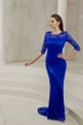 Вечернее платье Мэрилу