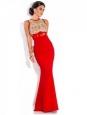 Вечернее платье Эстелла