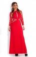 Вечернее платье Примроуз