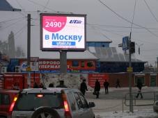Экран на привокзальной площади. Челябинск