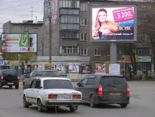 Экран на пересечении улиц Гагарина и Дзержинского. Челябинск