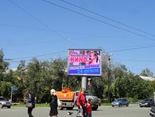 Экран на пересечении ш. Металлургов и ул. Черкасской. Челябинск