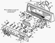 Щиток приборов для тракторов с электростартерной системой пуска Т-170