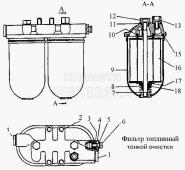 Фильтр топливный Т-170
