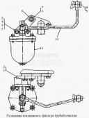 Установка топливного Фильтра грубой очистки Т-170