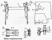 Баки гидросистемы Т-170