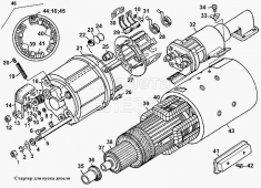 Стартер для пуска дизеля Т-170