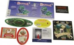 Этикетки различных форм, в том числе на самоклеющейся бумаге