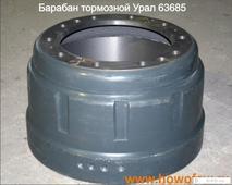 Барабан тормозной задний 1-й категории (3502471E260B)