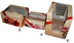 Коробки для кондитерских изделий с окном, с пленкой