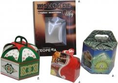 Коробки для конфет
