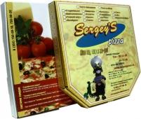 Коробка для пиццы  318х318, 320х320
