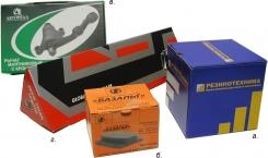 Коробка для пыльника, для тормозных колодок, под маятниковый рычаг, под рулевые тяги