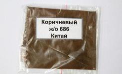 Пигмент железоокисный коричневый 686